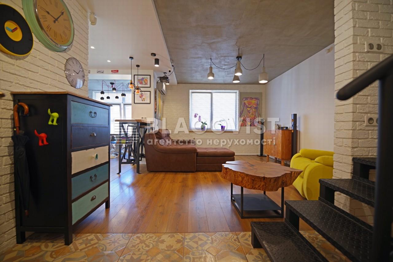 Квартира R-40934, Сагайдачного, 15, Софиевская Борщаговка - Фото 3