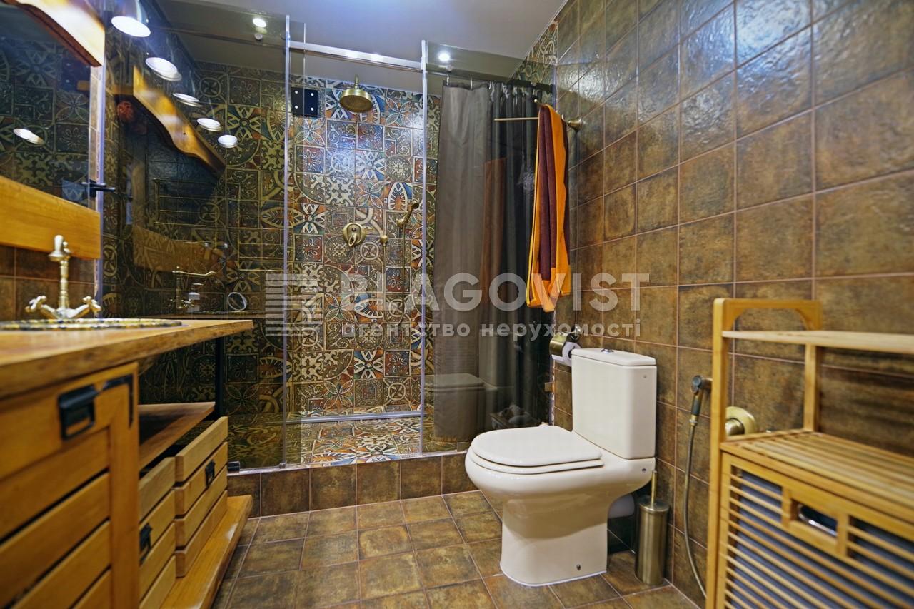 Квартира R-40934, Сагайдачного, 15, Софиевская Борщаговка - Фото 14