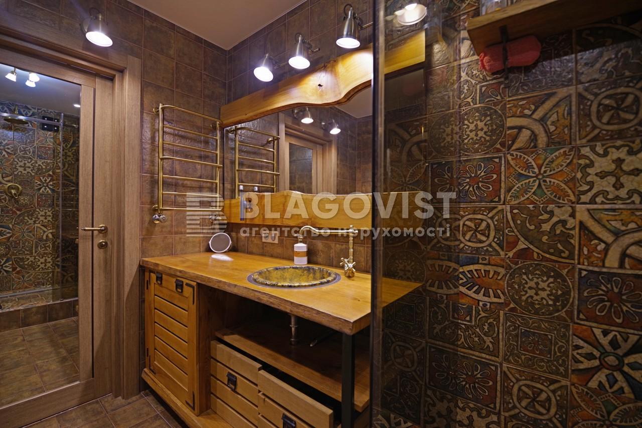 Квартира R-40934, Сагайдачного, 15, Софиевская Борщаговка - Фото 13