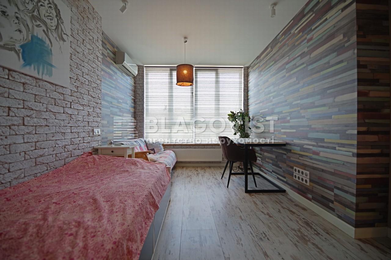 Квартира R-40934, Сагайдачного, 15, Софиевская Борщаговка - Фото 9