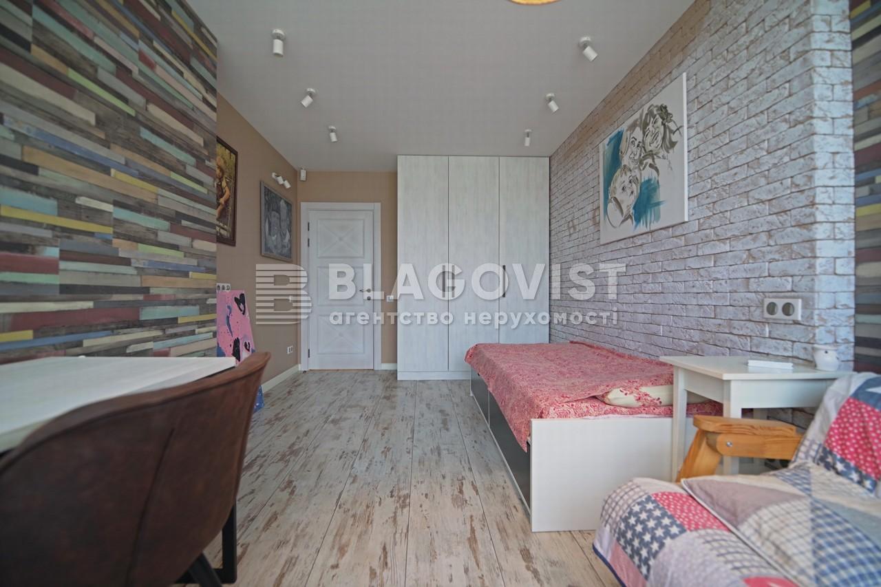 Квартира R-40934, Сагайдачного, 15, Софиевская Борщаговка - Фото 10