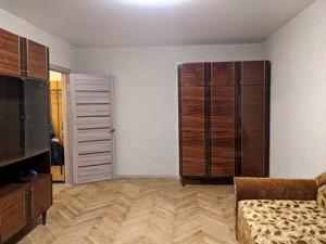 Квартира Якубовського Маршала, 2, Київ, R-40799 - Фото 6