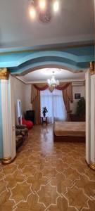 Квартира Хрещатик, 13, Київ, Q-1768 - Фото 12