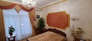 Квартира Хрещатик, 13, Київ, Q-1768 - Фото 6