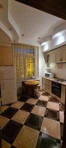 Квартира Хрещатик, 13, Київ, Q-1768 - Фото 15