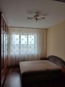 Квартира Бориспільська, 26в, Київ, Z-806965 - Фото 5