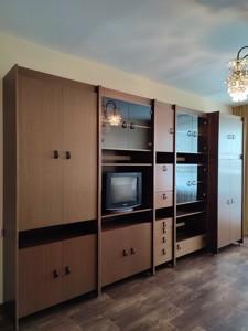 Квартира Бориспільська, 26в, Київ, Z-806965 - Фото 3