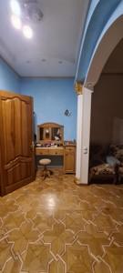 Квартира Хрещатик, 13, Київ, Q-1768 - Фото 9