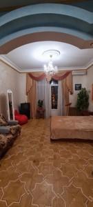 Квартира Хрещатик, 13, Київ, Q-1768 - Фото 11