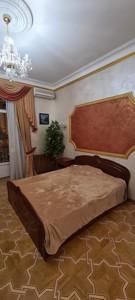 Квартира Хрещатик, 13, Київ, Q-1768 - Фото 7