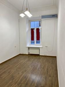 Квартира Хрещатик, 15, Київ, R-40862 - Фото 9