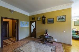 Будинок Орхідейна, Київ, P-30128 - Фото 30