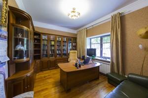 Будинок Орхідейна, Київ, P-30128 - Фото 10