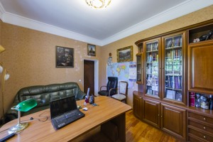 Будинок Орхідейна, Київ, P-30128 - Фото 11