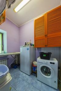 Будинок Орхідейна, Київ, P-30128 - Фото 23