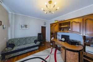 Будинок Орхідейна, Київ, P-30128 - Фото 17