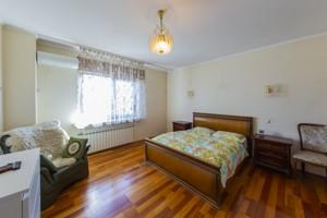 Будинок Орхідейна, Київ, P-30128 - Фото 12