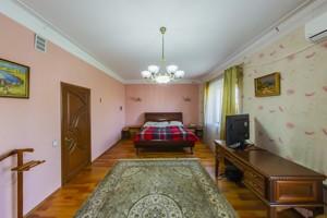 Будинок Орхідейна, Київ, P-30128 - Фото 14