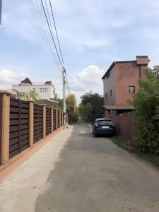 Будинок Русанівські сади, Київ, Z-806191 - Фото 41
