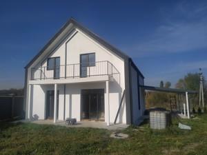 Будинок Молодіжна, Іванковичі, N-15409 - Фото