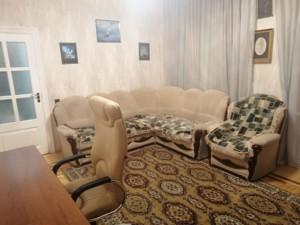 Квартира Лютеранська, 26/17, Київ, Z-810258 - Фото 3
