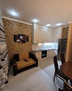 Квартира Маккейна Джона (Кудрі Івана), 26, Київ, Z-812618 - Фото 3