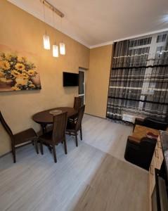 Квартира Маккейна Джона (Кудрі Івана), 26, Київ, Z-812618 - Фото 4