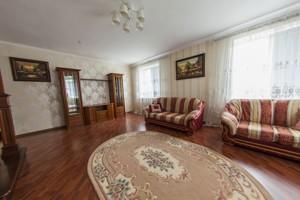 Будинок Туполєва Академіка, Київ, E-41553 - Фото 17