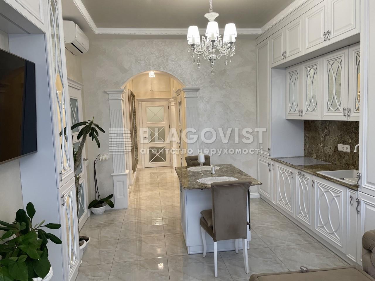 Квартира Z-808734, Коновальца Евгения (Щорса), 34а, Киев - Фото 14