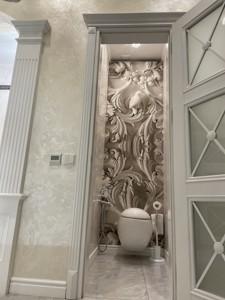 Квартира Коновальця Євгена (Щорса), 34а, Київ, Z-808734 - Фото 19