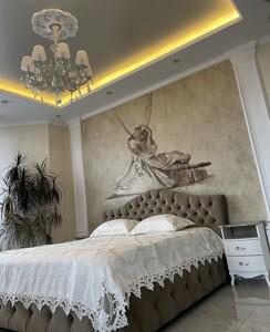 Квартира Коновальця Євгена (Щорса), 34а, Київ, Z-808734 - Фото 5