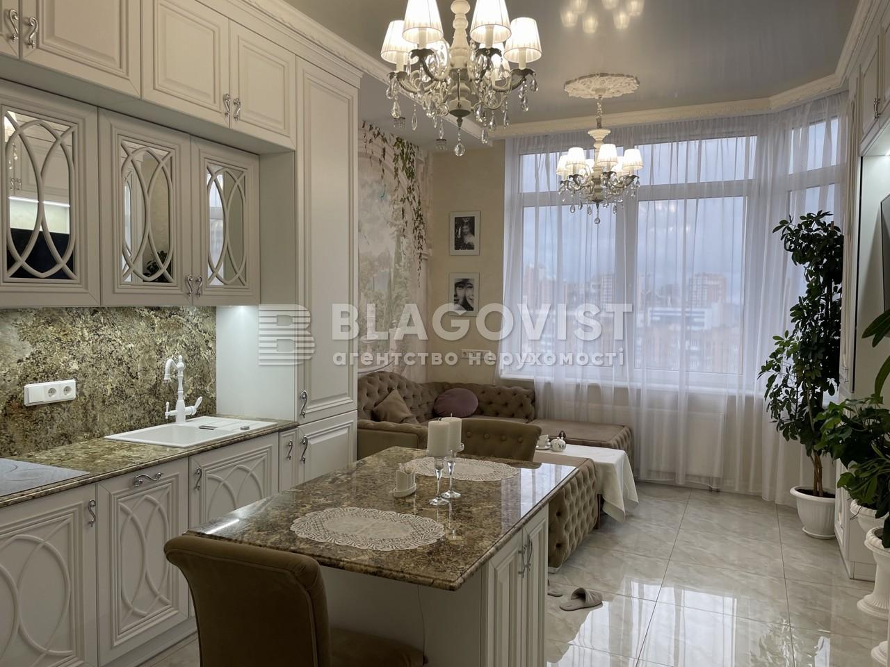 Квартира Z-808734, Коновальца Евгения (Щорса), 34а, Киев - Фото 8