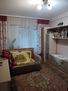 Квартира Турчина Ігоря (Блюхера), 12, Київ, H-50754 - Фото 3