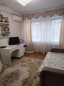 Квартира Турчина Ігоря (Блюхера), 12, Київ, H-50754 - Фото 5