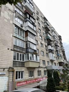 Квартира F-45467, Владимирская, 89/91, Киев - Фото 7