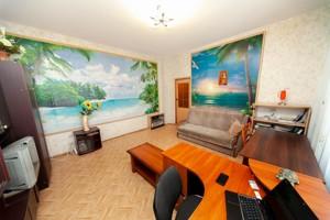 Квартира Княжий Затон, 16а, Київ, R-40886 - Фото 7