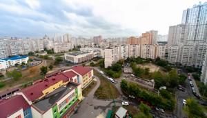 Квартира Княжий Затон, 16а, Київ, R-40886 - Фото 18