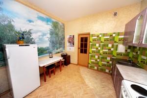 Квартира Княжий Затон, 16а, Київ, R-40886 - Фото 12