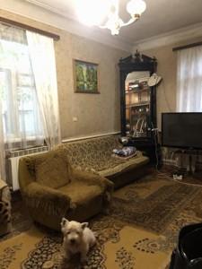 Будинок Таврійська, Київ, C-109997 - Фото 4