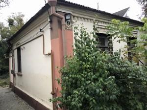Будинок Таврійська, Київ, C-109997 - Фото 2