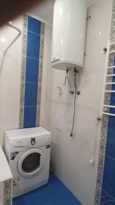 Квартира Калнишевського Петра (Майорова М.), 7, Київ, X-31677 - Фото 13