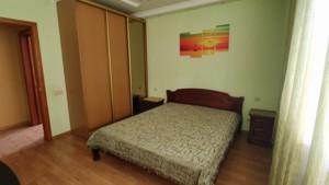 Квартира Калнишевського Петра (Майорова М.), 7, Київ, X-31677 - Фото 10