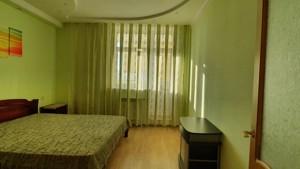 Квартира Калнишевського Петра (Майорова М.), 7, Київ, X-31677 - Фото 9
