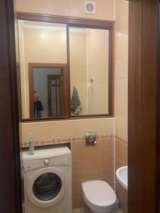 Квартира Почайнинська, 70, Київ, Z-811790 - Фото 17
