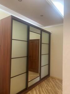 Квартира Почайнинська, 70, Київ, Z-811790 - Фото 21