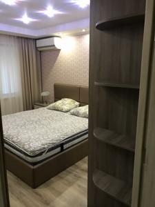 Квартира Гавела Вацлава бульв. (Лепсе Івана), 3, Київ, R-40937 - Фото 16