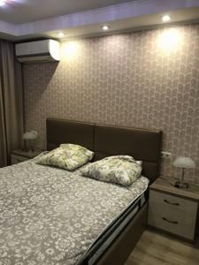 Квартира Гавела Вацлава бульв. (Лепсе Івана), 3, Київ, R-40937 - Фото 10