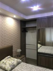 Квартира Гавела Вацлава бульв. (Лепсе Івана), 3, Київ, R-40937 - Фото 13