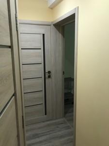 Квартира Гавела Вацлава бульв. (Лепсе Івана), 3, Київ, R-40937 - Фото 34