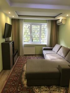 Квартира Гавела Вацлава бульв. (Лепсе Івана), 3, Київ, R-40937 - Фото 2